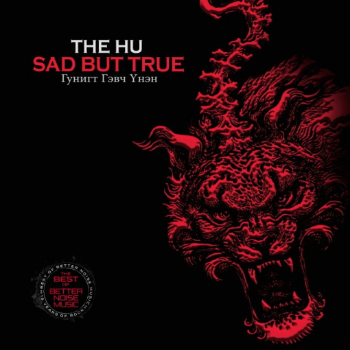 METALLICA's 'Sad But True' Gets Mongolian-Language Makeover Courtesy Of THE HU
