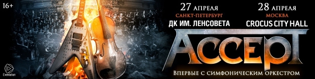 Video: ACCEPT Performs With Orchestra In Saint Petersburg, Russia
