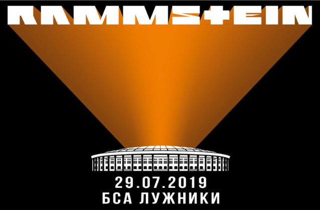 Watch RAMMSTEIN's Entire Moscow Concert