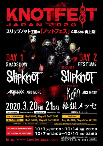 SLIPKNOT To Be Joined By KORN And ANTHRAX At Next Year's KNOTFEST JAPAN