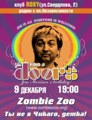 Tribute to The Doors в клубе Roxy!