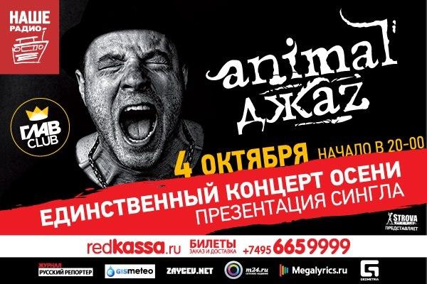 Постановление Правительства РФ от 4 октября 2012 г N 1006
